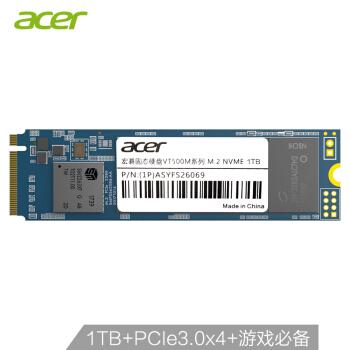 acer 宏碁 VT500M系列 M.2 NVMe 固态硬盘