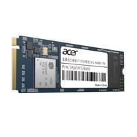 acer 宏碁 VT500M系列 M.2 NVMe 固态硬盘 1TB