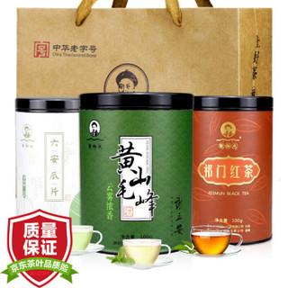 谢裕大(黄山毛峰+六安瓜片+祁门红茶)徽茶礼盒 250g *5件