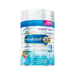 MeadJohnson Nutrition 美赞臣 铂睿 幼儿配方奶粉 3段 850g