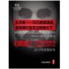 《黑旗:ISIS的崛起》Kindle电子书 0.99元