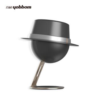 yobbom 音磅 桌面便捷蓝牙音箱 曜石黑
