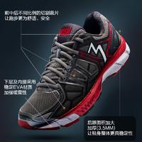 361° 361度 spire 男士耐磨减震跑步鞋 警示红/黑色 40.5