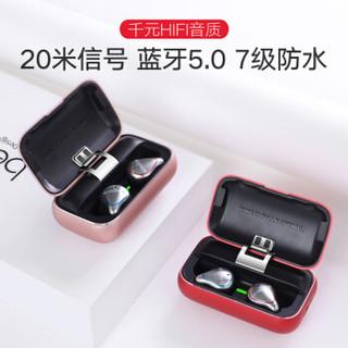 mifo 魔浪 O5 蓝牙无线耳机 专业版中国红