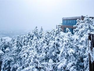 溧阳美岕山野温泉度假村