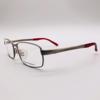 PORSCHE DESIGN 保时捷 P8701C 男士全框光学眼镜 1199元