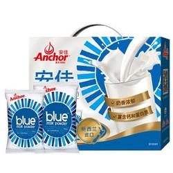 Anchor 安佳 成人全脂奶粉 1kg*2包 礼盒装 *2件