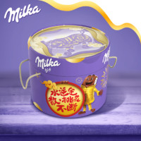 Milka 妙卡 猪年好运桶  800g