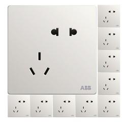 ABB 轩致 白色 86型五孔插座 10只装 +凑单品