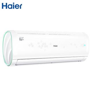 Haier 海尔 悦+ 冷暖 app智能操控 自清洁 空调挂机  小1.5匹