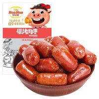 好好 休闲零食小吃 猪肉枣 烤肉肠新老包装随机发 原味炭烤小香肠100g/袋 *5件