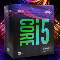 Intel 英特尔 I5 9400F盒装+Msi 微星 B360M MORTAR 迫击炮主板 板U套装+七彩虹GTX1660显卡