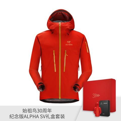 新品发售:ARC'TERYX 始祖鸟 Alpha SV 男款冲锋衣 红金纪念版