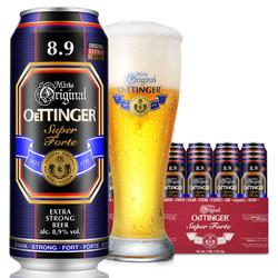 OETTINGER 奥丁格 8.9特度啤酒 500ml*24听 *2件