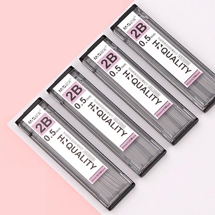 M&G 晨光 自动铅笔笔芯 4盒 送自动笔+橡皮