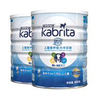 88VIP:Kabrita 佳贝艾特 睛滢儿童学生羊奶粉 4段 3-12岁 800g 2罐装