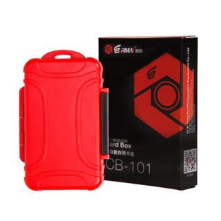 EIRMAI 锐玛 CB-101 多功能存储卡盒 新款红色