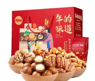 Be&Cheery 百草味 婆的灶台 坚果礼盒8袋装 1380g