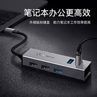 BASEUS 倍思 多接口扩展转换 Type-C转USB3.0*3+USB2.0*2