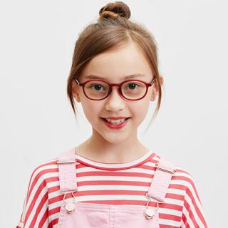 JINS 睛姿 FPC17A104 儿童防蓝光防辐射护目镜 205 红色