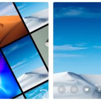 《MAX WallPaper》iOS壁纸App