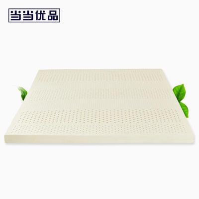 当当优品 七区平面款 天然乳胶床垫 150*200*5cm