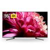 SONY 索尼 KD-55X9500G 55英寸 4K 液晶电视