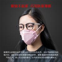 松研防尘口罩 防雾霾pm2.5男女秋冬季透气戴眼镜防哈气黑色KN95