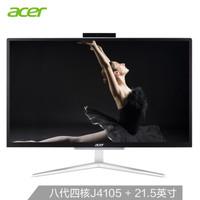 acer 宏碁 蜂鸟 C22 21.5英寸 一体机 (128G、4GB、J4105)