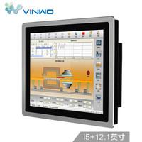 威沃(ViNWO)IBOOK 12.1英寸电容触摸屏工控一体机(i5 4G 32G)工业防尘平板电脑嵌入式会议点餐监控收银机