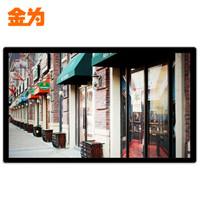 金为 壁挂43英寸电梯触控一体机商用播放显示屏(Android 5.1.1 2G+8G)高清液晶安卓电容触摸广告一体机
