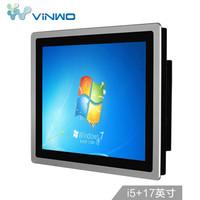 威沃(ViNWO)IBOOK 17英寸电容触摸屏工控一体机(i5 4G 32G)工业级防尘平板电脑嵌入式会议监控点餐收银机