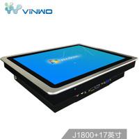 威沃(ViNWO)IBOOK 17英寸电容触摸屏工控一体机(J1800 2G 32G)工业级平板电脑嵌入式会议监控点餐收银机