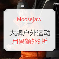 海淘活动:Moosejaw 多品牌户外运动服饰大促