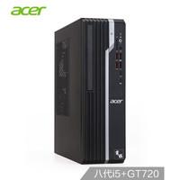 acer 宏碁 SQX4670 666A 商用电脑主机 (NVIDIA GT720、128G+1T、8G、i5-8400)
