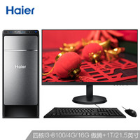 Haier 海尔 天越 天越D50 Pro 21.5英寸商用电脑整机 (Intel UHD Graphics 630、1TB HDD、4GB、i3-8100)