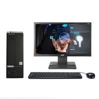 acer 宏碁 Acer Veriton B B430 B10 商用台式机 (i3-7100、8GB、1TB)