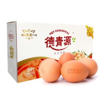 DQY ECOLOGICAL 德青源 德青源A+鲜鸡蛋礼盒 64枚