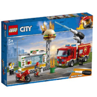 11日0点、黑卡会员:LEGO 乐高  City 城市系列 60214 汉堡店消防救援