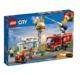 少量有货:LEGO 乐高 City 城市系列 60214 汉堡店消防救援 *2件 +凑单品 219元(需用券,合109.5元/件)