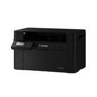 Canon 佳能 LBP913w imageClass 激光打印机 *8件