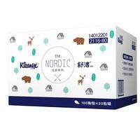 Kleenex舒洁 北欧系列抽纸纸巾 3层100抽*20包