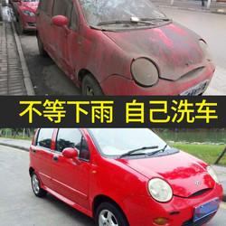 汽车洗车液水蜡强力去污上光专用高泡沫清洗剂黑白车清洁套装用品