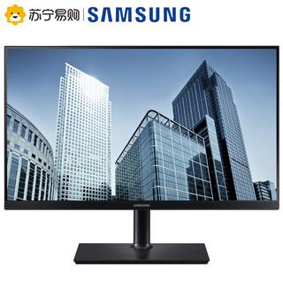 SAMSUNG 三星 S24H850QFC 24英寸 显示器 (2560×1440、Type-C)
