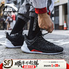 ANTA 安踏 11847788 男士休闲鞋 (灰色、40.5)