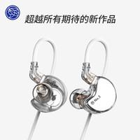 TFZ 锦瑟香也 单元入耳式音乐耳机 No.3 HI-END透明体验版