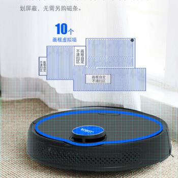 BOBOT NAVI 1030 智能扫地机器人