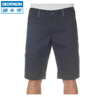 DECATHLON 迪卡侬 ARPENAZ 100 男款徒步短裤 (棕色印花、40)