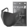 造物生活 防晒防尘口罩纯黑3只装 9.9元