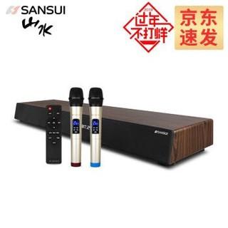 SANSUI 山水 DV-91K 音响 家庭影院 虚拟5.1声道 无线3D环绕 回音壁